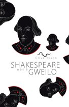 Shakespeare Was a Gweilo