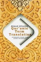 Qur'anic Term Translation