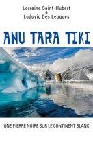Anu Tara Tiki