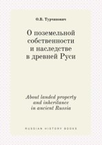 About Landed Property and Inheritance in Ancient Russia