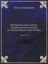 Materialy Dlya Slovarya Drevne-Russkogo Yazyka Po Pismennym Pamyatnikam Tom 2. L-P
