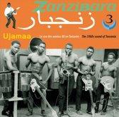 Ujamaa The 1960S Sound Of Tanzania