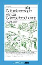 Culturele ecologie van de Chinese beschaving