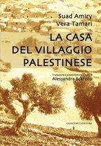 La casa del villaggio palestinese