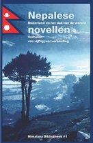 HIMALAYA BIBLIOTHEEK 1 - Nepalese novellen