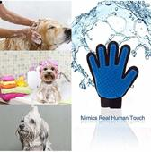 TKSTAR Huishoudhandschoen,Pet Grooming Glove - Gentle Dog Grooming Glove - Efficient Grooming Gloves for Cats Dogs Horses with Long & Short Fur/Hair (1 Pair)