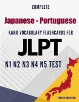 Complete Japanese - Portuguese Kanji Vocabulary Flashcards for JLPT N1 N2 N3 N4 N5 Test