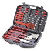 18delig bbq tool set Master Cook