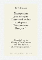 Materials on the History of the Crimean War and Defense of Sevastopol. Issue 1
