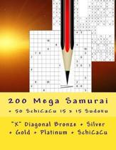 200 Mega Samurai + 50 Schicacu 15 X 15 Sudoku