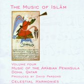 The Music Of Islam Vol. 4: Music Of...