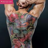 Tattoo Art Wall Calendar 2017