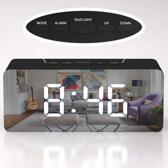 Multifunctionele Digitale LED Wekker - Alarm - Snooze - Temperatuur - Modern - Luxe uitstraling