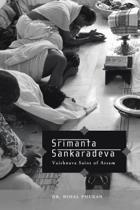 Srimanta Sankaradeva