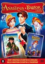 Anastasia / Bartok The Magnificent
