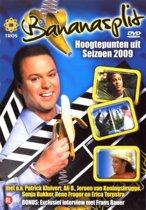Bananasplit Hoogtepunten 2009