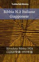 Bibbia N.2 Italiano Giapponese