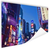 Times Square by night Poster 180x120 cm - Foto print op Poster (wanddecoratie woonkamer / slaapkamer) / Amerikaanse steden Poster XXL / Groot formaat!
