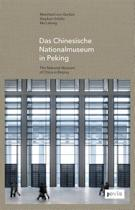 The National Museum of China in Beijing