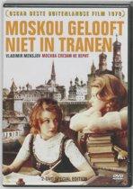 Moskou Gelooft Niet In Tranen (dvd)