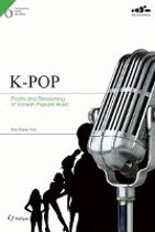 6. Kpop