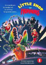 Little Shop Of Horrors (1986) (dvd)