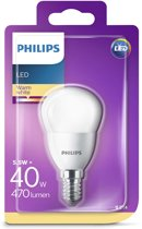Philips Kogellamp 8718696475003