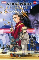 Star Wars The Phantom Menace Vol. 1