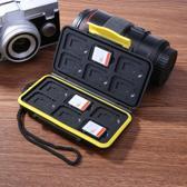 Geheugen kaart houder voor 12 SD of microSD kaarten