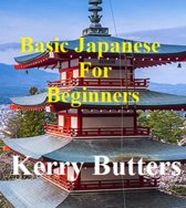 Basic Japanese For Beginners.