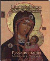 Russische Iconen Ned-Rus 1 Collectie Vozyakov