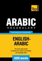 Arabic vocabulary for English speakers - 3000 words
