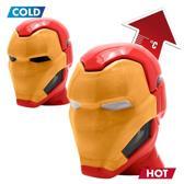 MARVEL - Mug 3D - Heat Change - IRON MAN x2