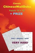Classic Chinesewalldoku Puzzle 12 X 12 + Prize
