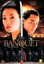 BANQUET, THE (dvd)