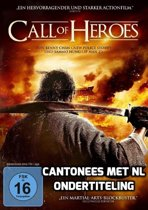 Call of Heroes [DVD]