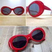 Planga Rood & Zwarte glazen sixty, seventy, eighties zonnebril.