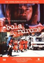 Ebola Syndrome (dvd)