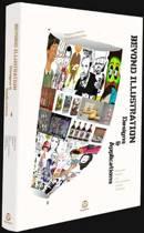 Beyond Illustration-Designs & Applications