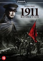 1911; The Revolution (Dvd)