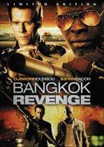 Bangkok Revenge Limited Metal Editi