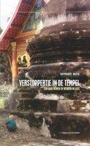 Quill pen 8 - Verstoppertje in de tempel