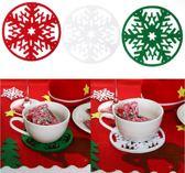 Kerst Onderzetters - Sneeuwvlok Onderzetter voor Kerstmis - Kerst Tafel decoratie - Set van 6 stuks - Groen, wit, rood