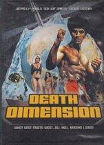 Death Dimension (1981) (import) (dvd)