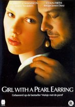 Girl With A Pearl Earring (2DVD)(Special Edition)
