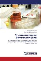 Promyshlennaya Biotekhnologiya