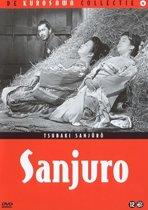 Sanjuro (dvd)