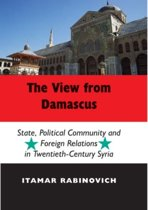 The View from Damascus
