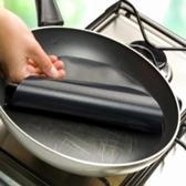 Herbruikbare ronde bakmatten - 2 stuks | ronde anti-aanbak folie voor koekenpannen | Geen aangekoekte pannen meer en Vet-vrij koken | Teflon non-stick ronde bakmat