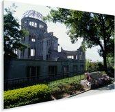 Hoofdgebouw van het Vredespark Hiroshima in Japan Plexiglas 120x80 cm - Foto print op Glas (Plexiglas wanddecoratie)